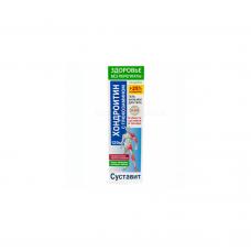 Sustavit chondroitinas/gliukozaminas gelis-balzamas 125ml