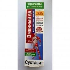 Sustavit gelis balzamas Zmeijinij jad chondroitinas 125 ml.